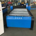 china cnc plasma cutting machine, plasma cutting machine price, plasma cutting machine